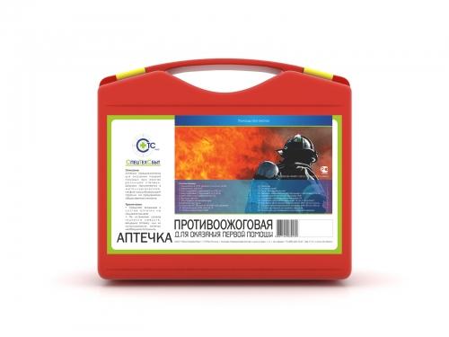 Аптечка противоожоговая пластиковый чемодан