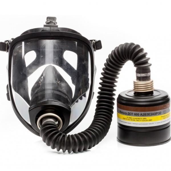 Противогаз промышленный фильтрующий ПФСГ 98 СУПЕР