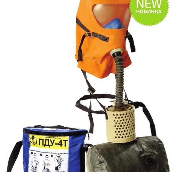 Портативное дыхательное устройство ПДУ 4Т