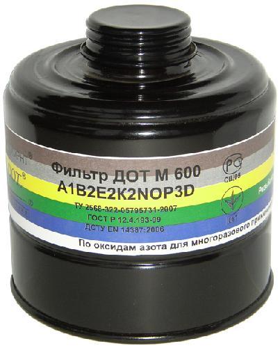Фильтр ДОТ М 600 A1B2E2K2NOP3D