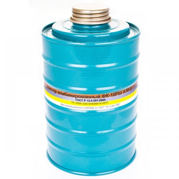 Фильтр комбинированный с развернутой шихтой ФК 10РШ А3B3E2AXP3D