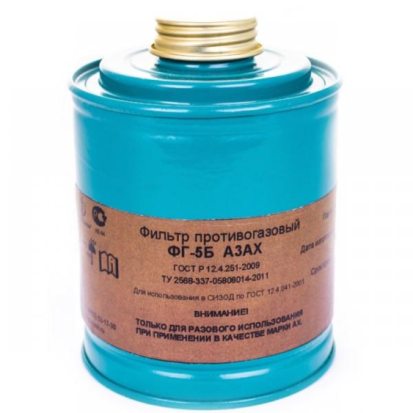 Фильтр противогазовый ФГ 5Б марки А3AX