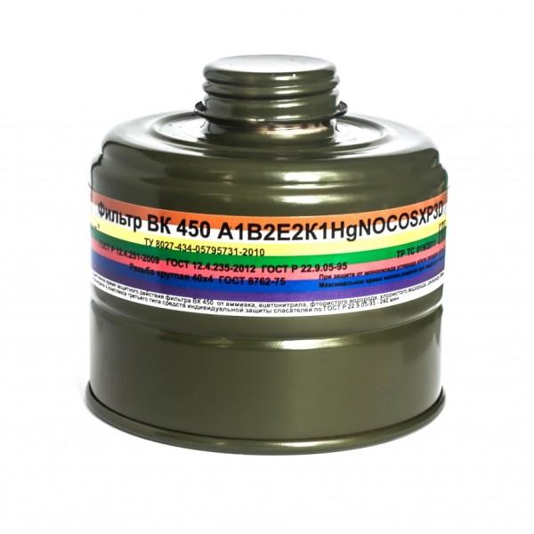 Фильтр ВК 450 A1B2E2K1HgNOCOSXP3D