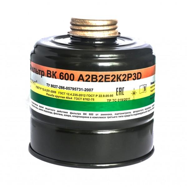 Фильтр ВК 600 A2B2E2K2P3D