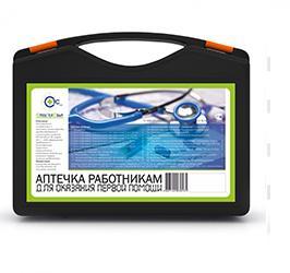 Аптечка для оказания первой помощи работникам пласт чемодан