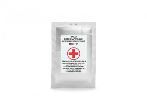 Индивидуальный противохимический пакет ИПП 11 CTC
