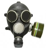 Противогаз гражданский фильтрующий УЗС ВК с маской МГП